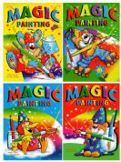 Magic Painting Colouring Art Book